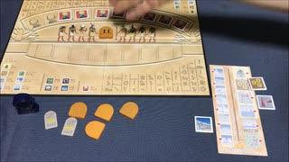 フクハナのボードゲーム紹介 No.408『ラー』