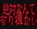 ワールド・オブ・パラドクス【歌ってみた】