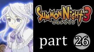 【サモンナイト3】獣王を宿し者 part26