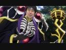 【パワプロドリームカップⅢ】オーバーロードvsゲームセンターCX【60戦目】part2