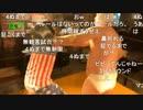 旅部30_11 一日目【横山緑VSヒーロー見習い格闘イベント】