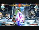 【水曜BATTLE MANIA】 定期オンライン無差別級トーナメント#29【GUILTY GEAR Xrd REV 2】