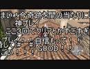 【初見実況】女2人で アサシンクリード2 #10
