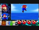 Mario of No Return【合作単品】