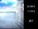 【二人で実況プレイ】ヒトナツの夢 part1