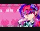 【猫村いろは】Everytime【VOCALOID カバー曲】+ VSQx DL