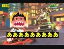 【マリオカートツアー】キレ気味のマリオカーター【2泊目】