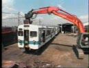 ザ・解体 東武電車 3000系の巻