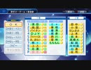 寿司高VS桃+一門 パワプロ2018雑談プレイ 36