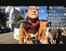 旅部30_03 一日目【琴線にふれる】