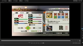 [プレイ動画] 戦国無双4の本能寺の変をのどかでプレイ