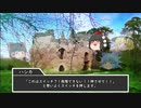 【ゆっくりTRPG】新米だらけのソードワールド2.5 セッション1-2【SW2.5】