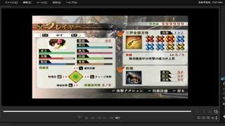 [プレイ動画] 戦国無双4の第一次上田城の戦いをゆずでプレイ