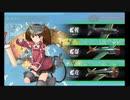 【E-4-2甲】RJのバタビア沖海戦攻略【進撃!第二次作戦「南方作戦」】