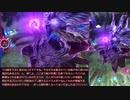 【メギド72】ハイドロボムでメインストーリーVHを攻略していく その33