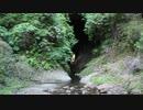 忘れ去られた耕作地~御腹川の水路隧道
