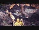 【MHW】ツインテおじさんがガンランスを使い、モンスターを狩っていくw パート61