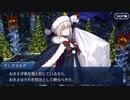 Fate/Grand Orderを実況プレイ クリスマス2019編part6