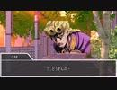 【クトゥルフ神話TRPG】ネームレス・カルト part9【実卓リプレイ】