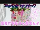 キラッとプリチャン公式ファンブックJEWEL5~読モになれるんだもん♪~