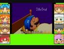 #7 マッシュルームゲーム劇場『スーパーマリオアドバンス』 (FINAL)