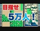 【60万人都市】シムシティ目指せ60万人都市をぱんださんが全力でやってみた!#2【スーパーファミコン】