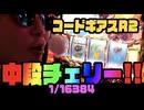 【新番組】舞闘会 【#001】