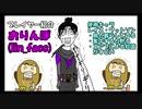 【名人様歓迎】愚かすぎる縛りプレイ!『キルしないと生きられない』Apex Legends part.1