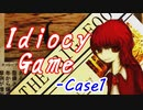 #3(一部完) オカルトに埋もれた真実『Idiocy Game -Case1』を実況した