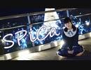 【ヨツバのゆあ】 SPiCa 踊ってみた 【ダンマスの舞台へ】