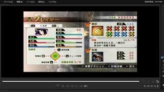 [プレイ動画] 戦国無双4の第一次上田城の戦いをくろかでプレイ