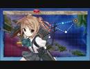 【艦これ】進撃!第二次作戦「南方作戦」(e1甲)第二ゲージ撃破【駆逐艦4人】