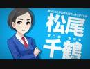 【デレマス+Little Busters!】キラキラモデラーズ【リトバスOPパロ】