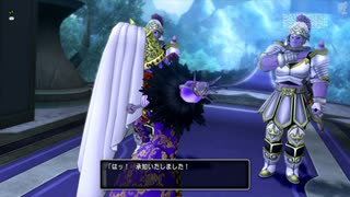 [DQX] 一応実況プレイかも! Ver5.0 いばらの巫女と滅びの神 -13