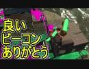 【日刊スプラトゥーン2】ランキング入りを目指すローラーのガチマッチ実況Season20-2【Xパワー2252ヤグラ】ダイナモローラーテスラ/ウデマエX/ガチヤグラ