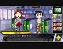 【210堂Miiキャラ×TRPG】 ヘル三出のキルデスビジネス 第6話(終)
