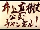 声優・井上真樹夫さん死去【ゆっくり雑談】