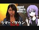 【GTA5】ゆかりとマキの楽しい犯罪日誌#58