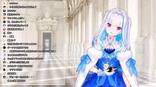 【新衣装】真の皇族っぽい姿になったリゼ様のかわいいシーンまとめ【にじさんじ】
