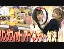 【会員限定】12/01HiBiKi StYleオフショット☪紡木吏佐&遠野ひかる☪