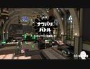 【ゆっくり実況】へたっぴんのプレイ反省会 Part.04【スプラトゥーン2】