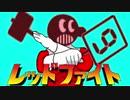 レ ッ ド マ ン.game&watch9