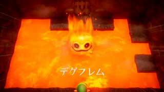 【実況】世代だったけど完全初見なリメイク版ゼルダの伝説夢をみる島~part.22~