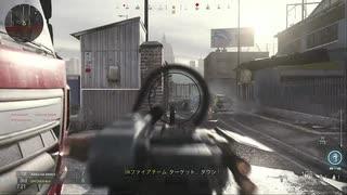 フリフォの練習 Call of Duty Modern Warfare ♯25 加齢た声でゲームを実況