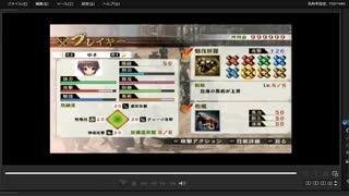 [プレイ動画] 戦国無双4の石垣原の戦いをゆきでプレイ