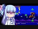 琴葉姉妹とレトロゲーム 超絶倫人ベラボーマン(PCエンジン版) #03 【VOICEROID実況】