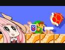 【マリオメーカー2】マリオ、ついにリンクになる