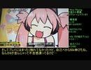 【DDR A20】矢印を超えたその先へ!! Part.05【ゆっくり実況】