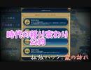 #15【シヴィライゼーション6 嵐の訪れ】拡張パック入り完全版 初心者向け解説プレイで築く日本帝国 PS4とXbox One版発売記念!【実況】