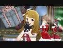 【ミリシタ】「メリー」(クリスマス衣装組2019)【ユニットMV】